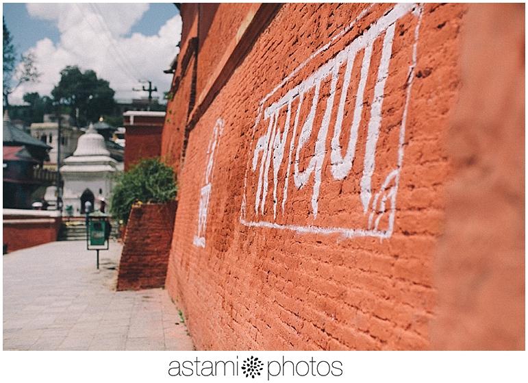 Traveling_Kathmandu_Nepal_Astami_Photos-3